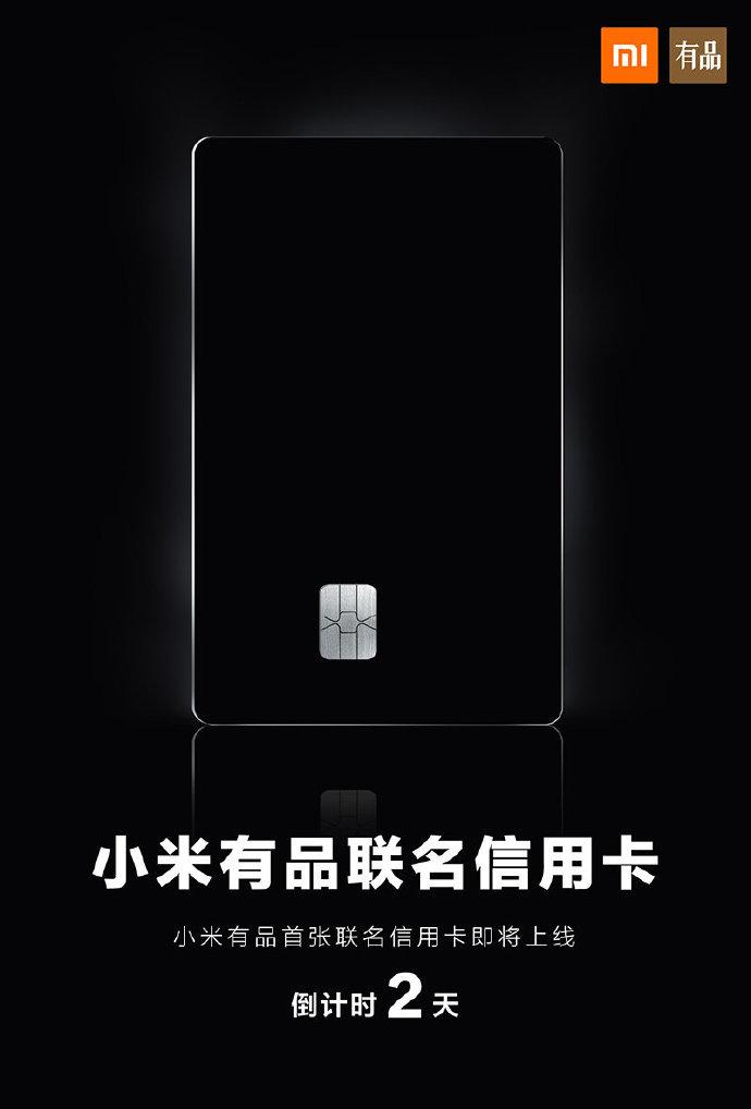 New bank credit card Xiaomi Mi Card. Xiaomi Adictos News