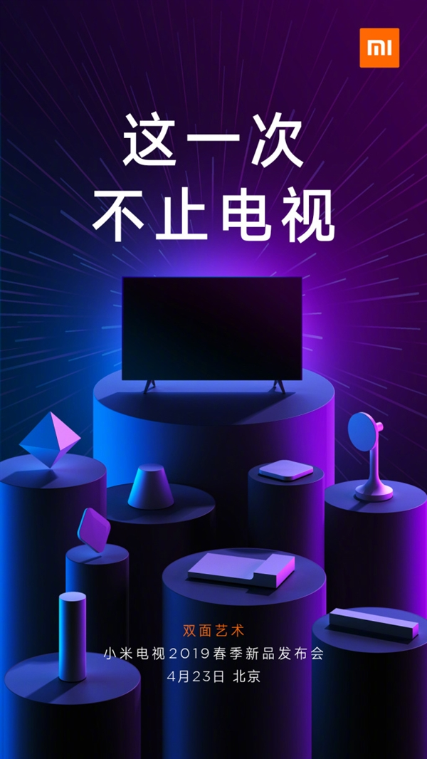 Xiaomi will present 8 new products next to its television this April 23. Xiaomi Adictos News