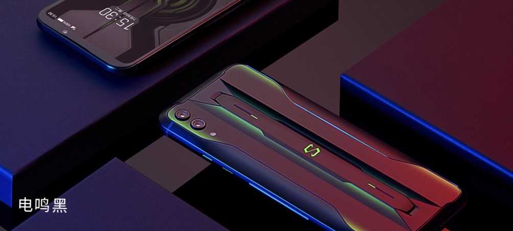New Black Shark 2 Pro from Xiaomi. Price, features and specifications. Xiaomi Addicted News
