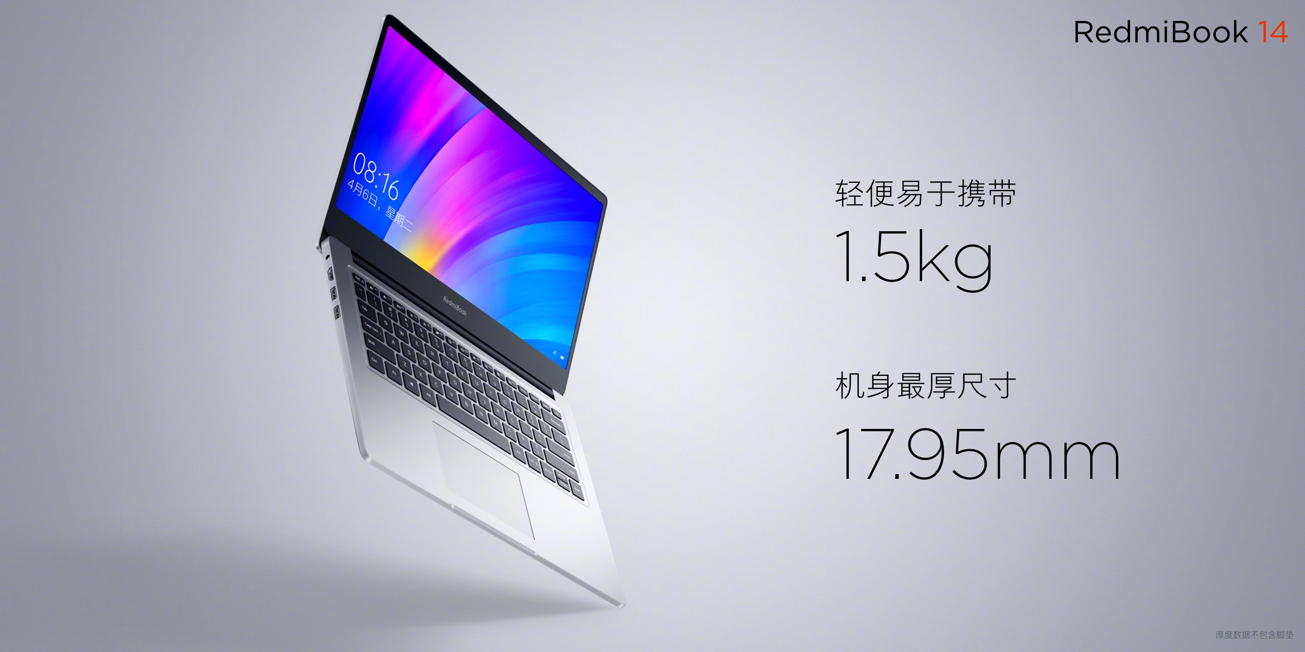RedmiBook 14, features, specifications and price. Xiaomi Addicted News