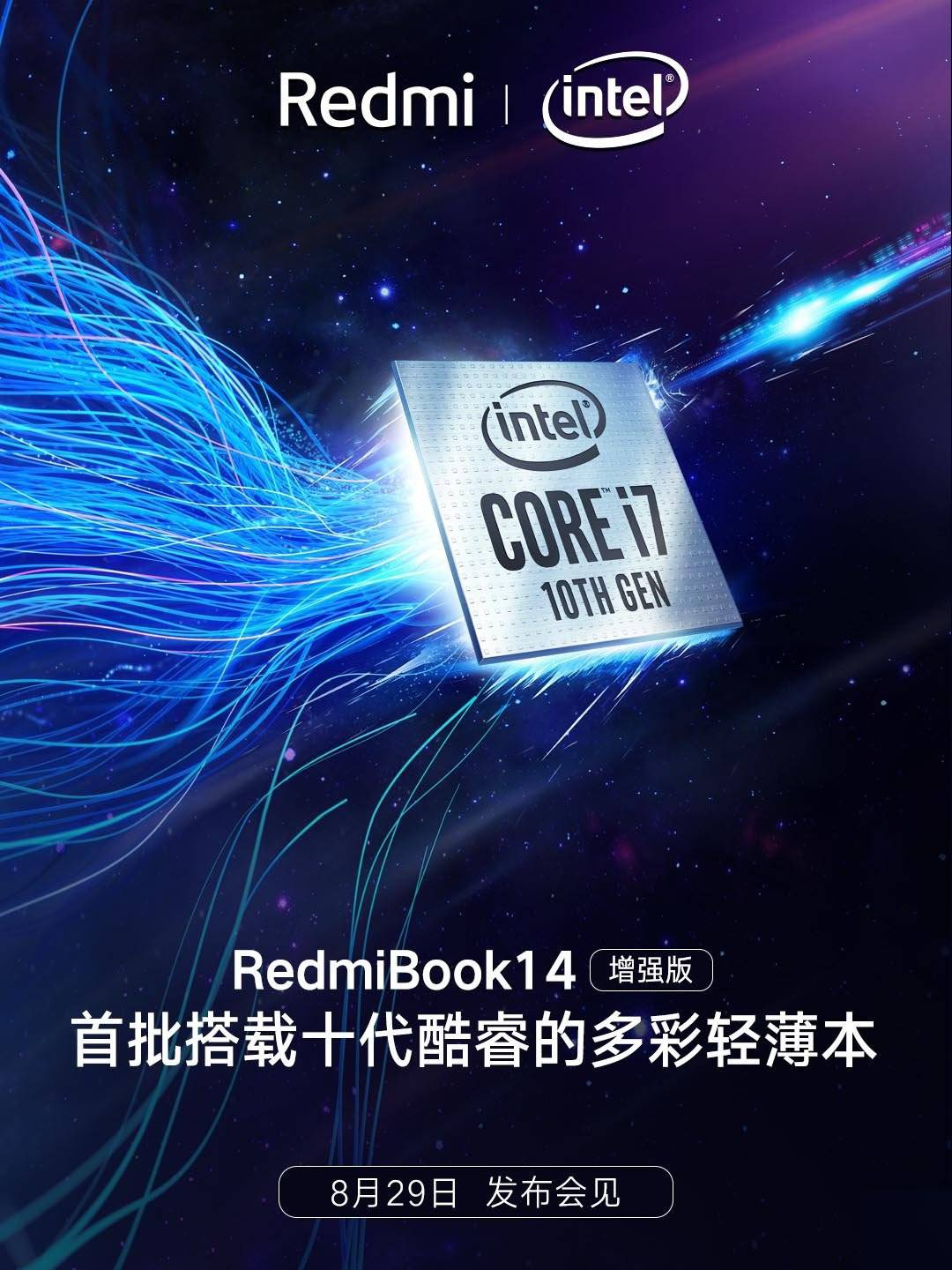 RedmiBook 14 equipped with 10th generation Intel Core i7. Xiaomi Addicted News