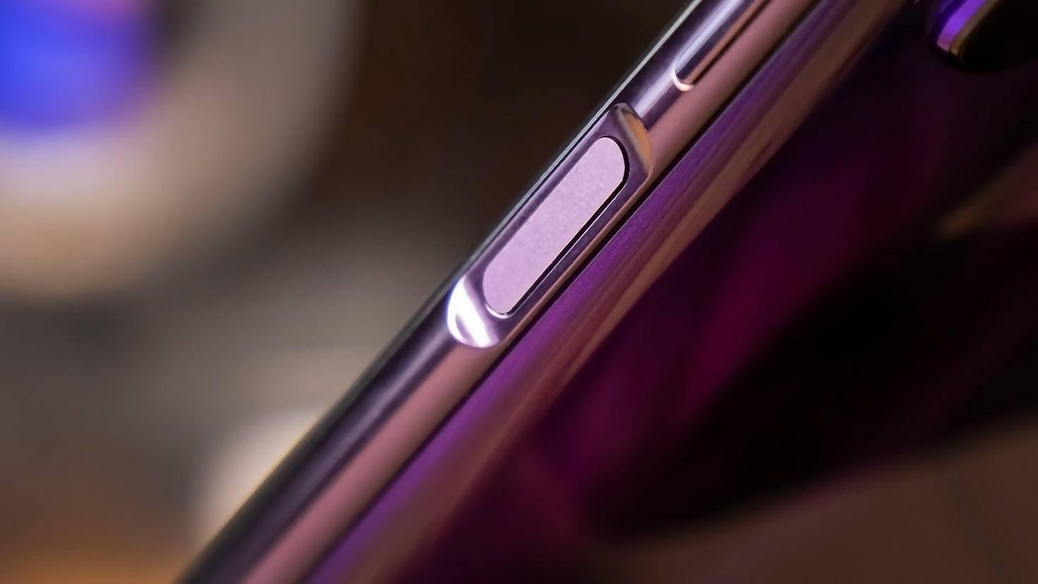 honor-20-per-fingerprint sensor