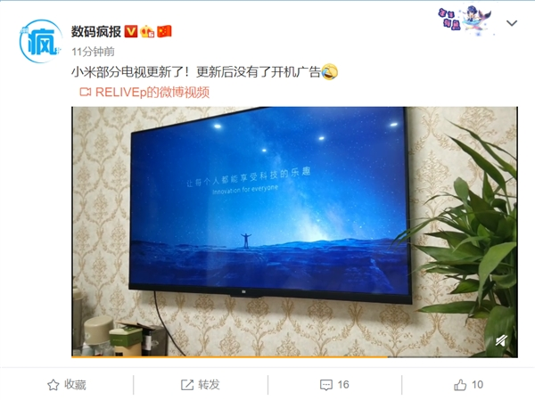 Xiaomi eliminates the advertising of its televisions (Mi TV) and supports video calls. Xiaomi Addicted News