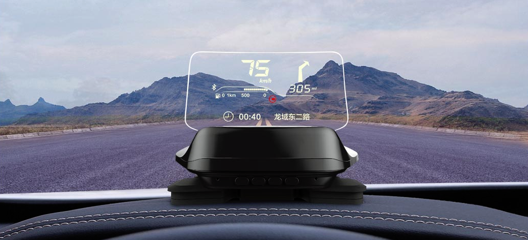 Xiaomi Carrobot HUD, features and price. Xiaomi Addicted News