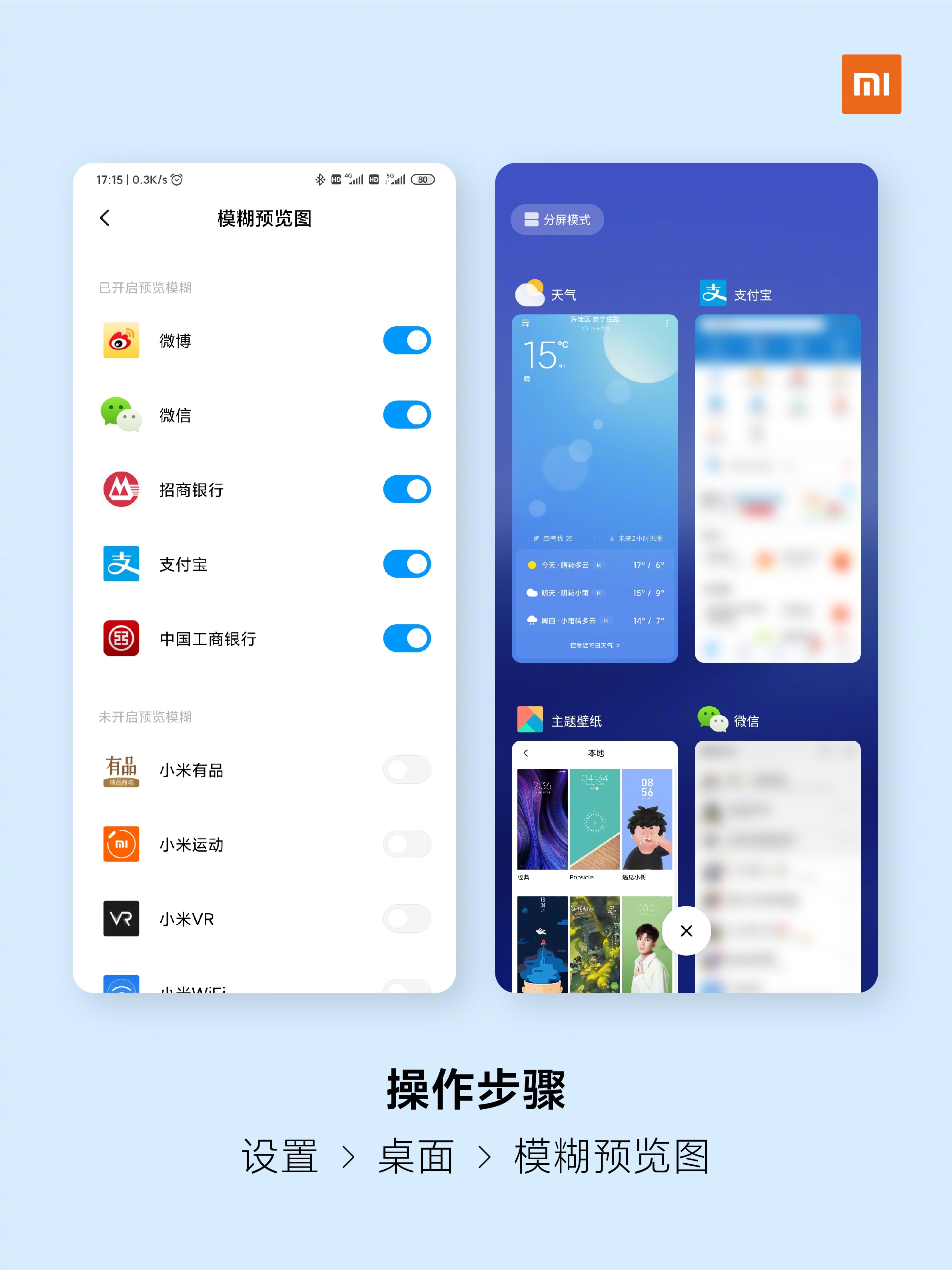 What's new in MIUI 11 hidden preview. Xiaomi Addicted News