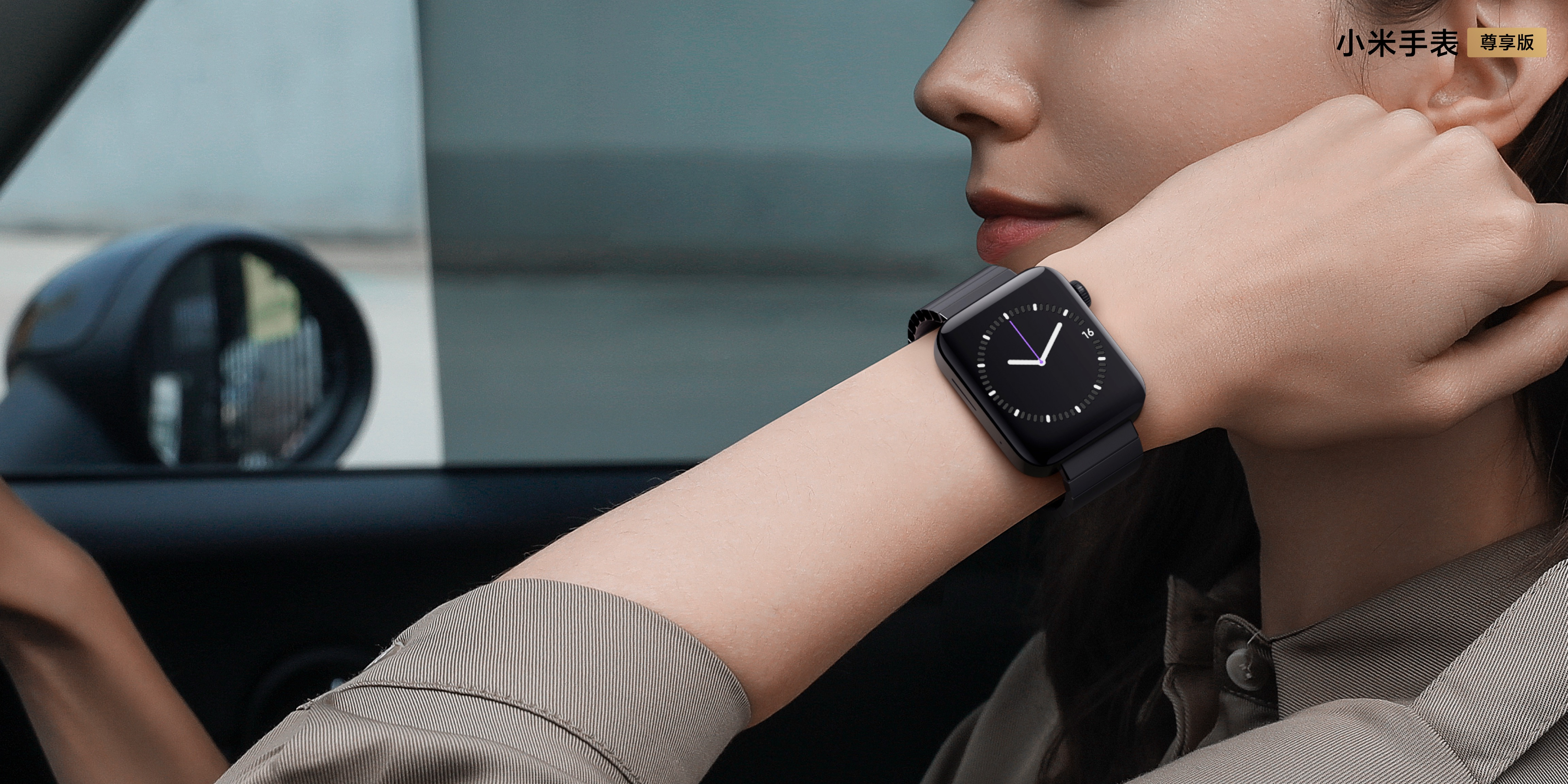 Xiaomi Mi Watch, features, specifications, price-date-release. Xiaomi Addicted News