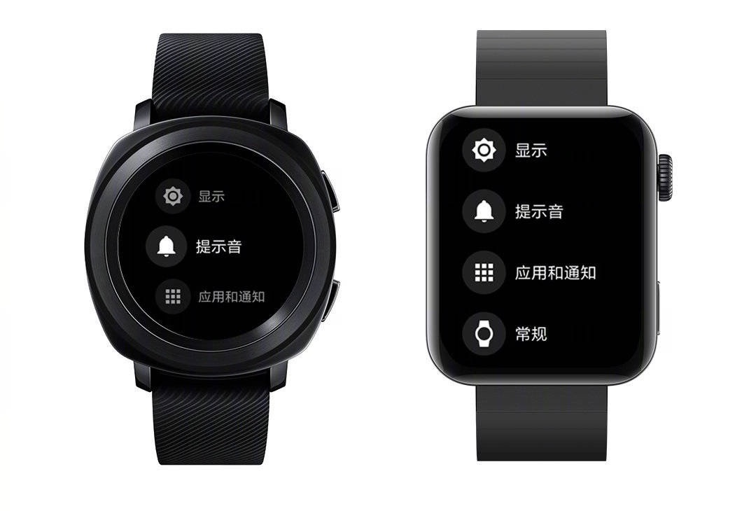 Xiaomi explains why the Mi Wathc is square and not circular. Xiaomi Addicted News
