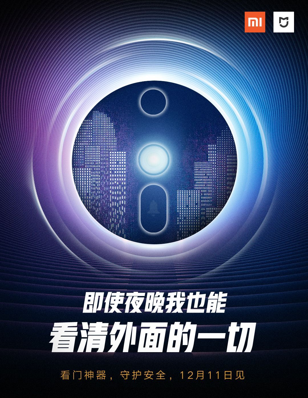 Redmi will present its new doorbell with smart peephole next to the Redmi K30. Xiaomi Addicted News