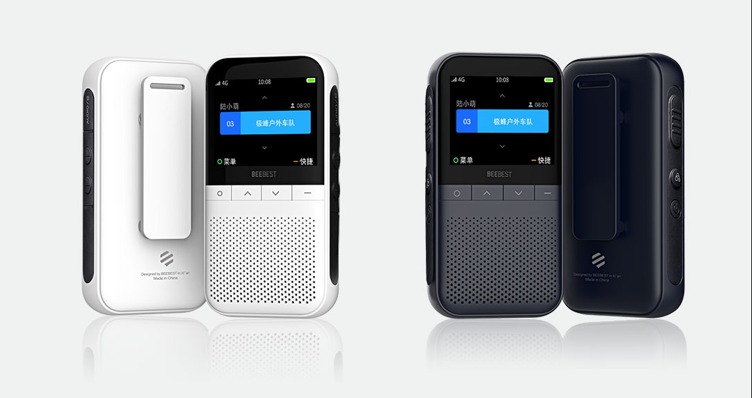 New BEEBEST Walkie Talkie available on the Xiaomi Youpin platform. Xiaomi Addicted News