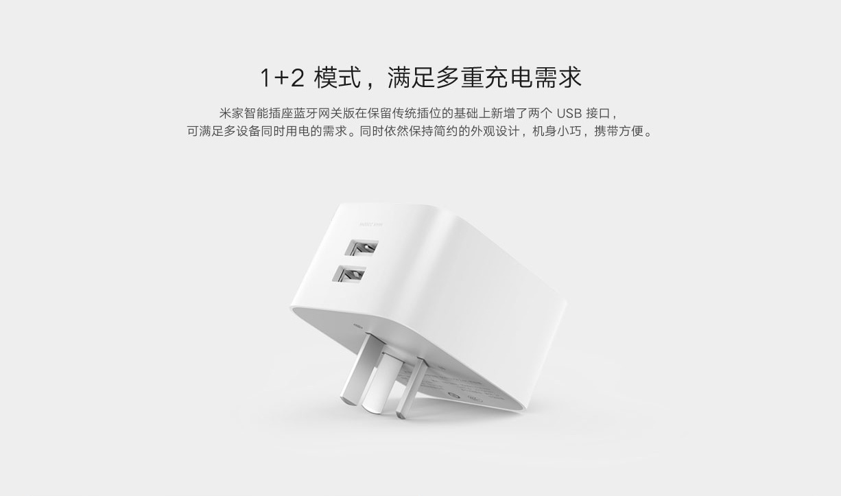 New smart plug of Xiaomi Mijia for Mi Home. Xiaomi Addicted News