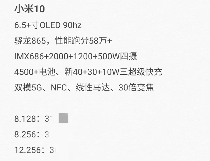 All the features and price of the Xiaomi Mi 10 and Mi 10 Pro are filtered. Xiaomi Addicted News