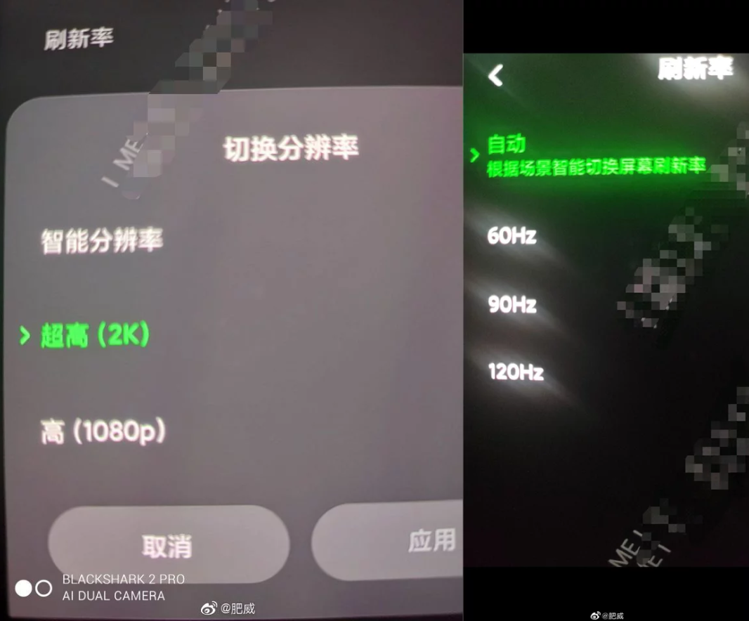 The screen of the new Black Shark 3 will reach 120Hz and a 2K resolution. Xiaomi Addicted News