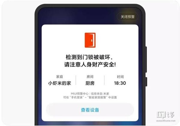 MIUI will allow us to instantly notify our family members in the event of theft, fire or any other accident. Xiaomi Addicts News