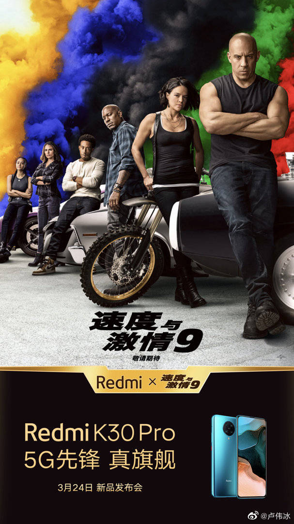 The new Redmi K30 Pro will be the first Redmi to feature a Taptic Engine. Xiaomi Addicts News