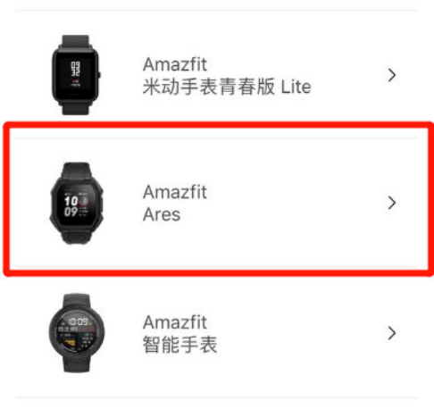 Amazfit Ares, a new smartwatch with a reinforced design. Xiaomi Addicts News