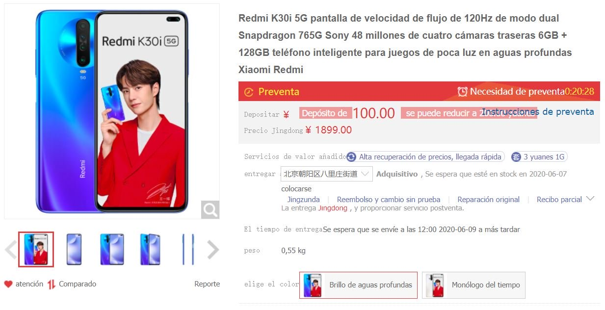 Redmi K30i: Snapdragon 765G, a120Hz screen and 4,500mAh battery for 231 euros. Xiaomi Addicts News