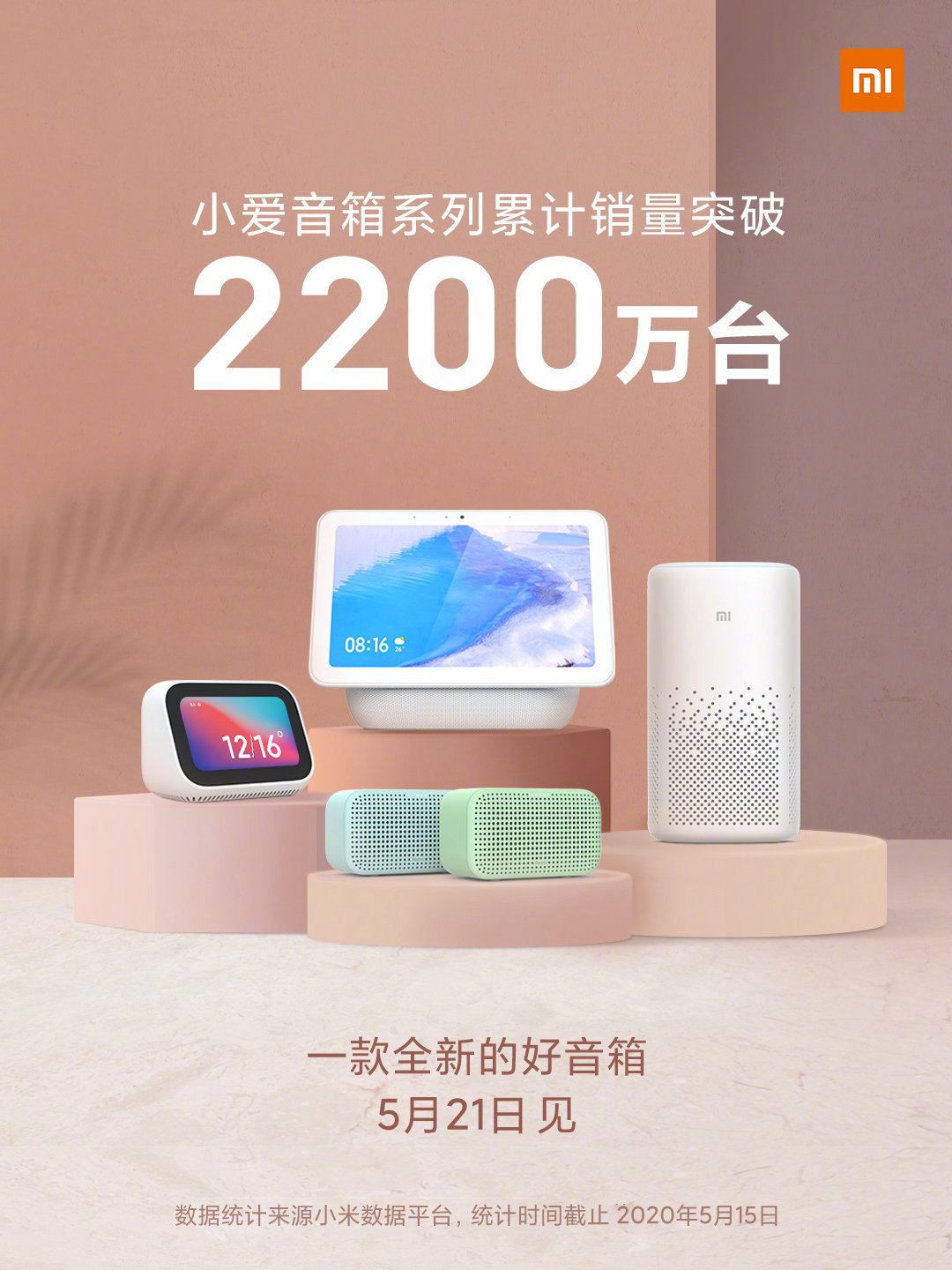 With more than 22 million units sold, Xiaomi will renew its range of smart speakers on May 21