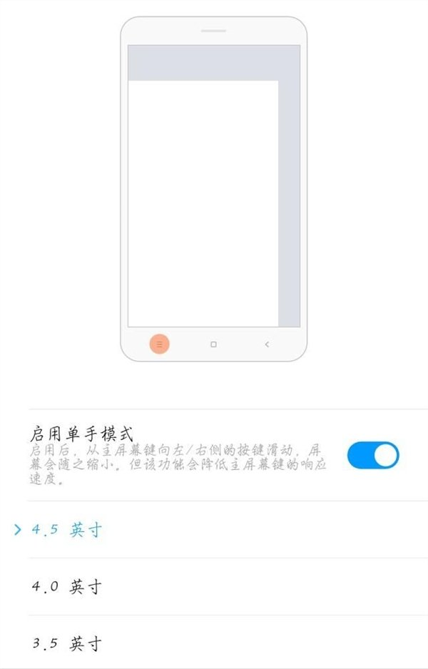 Xiaomi introduces a new mode in MIUI 12 that makes it easy to use with one hand. Xiaomi Addicts News
