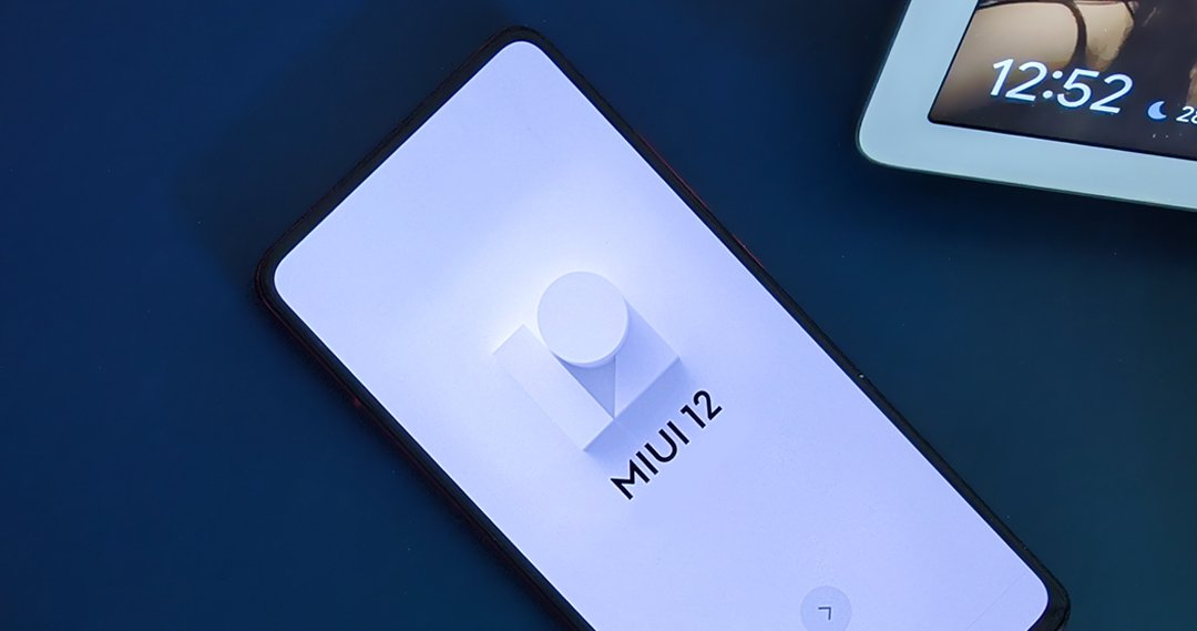 Your Xiaomi has not been updated to MIUI 12 and the rest has? these tricks can help you. Xiaomi Addicts News