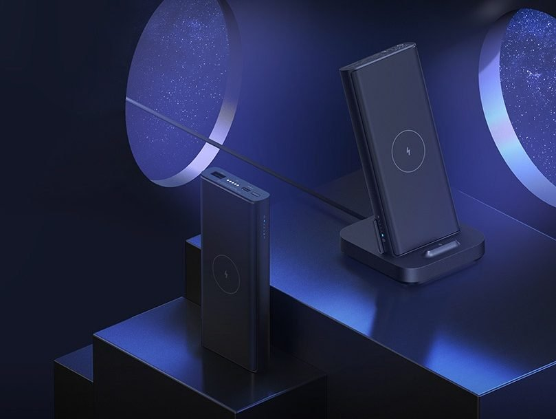 Xiaomi launches a new power bank that also serves as a wireless charging base. News Xiaomi Addicts