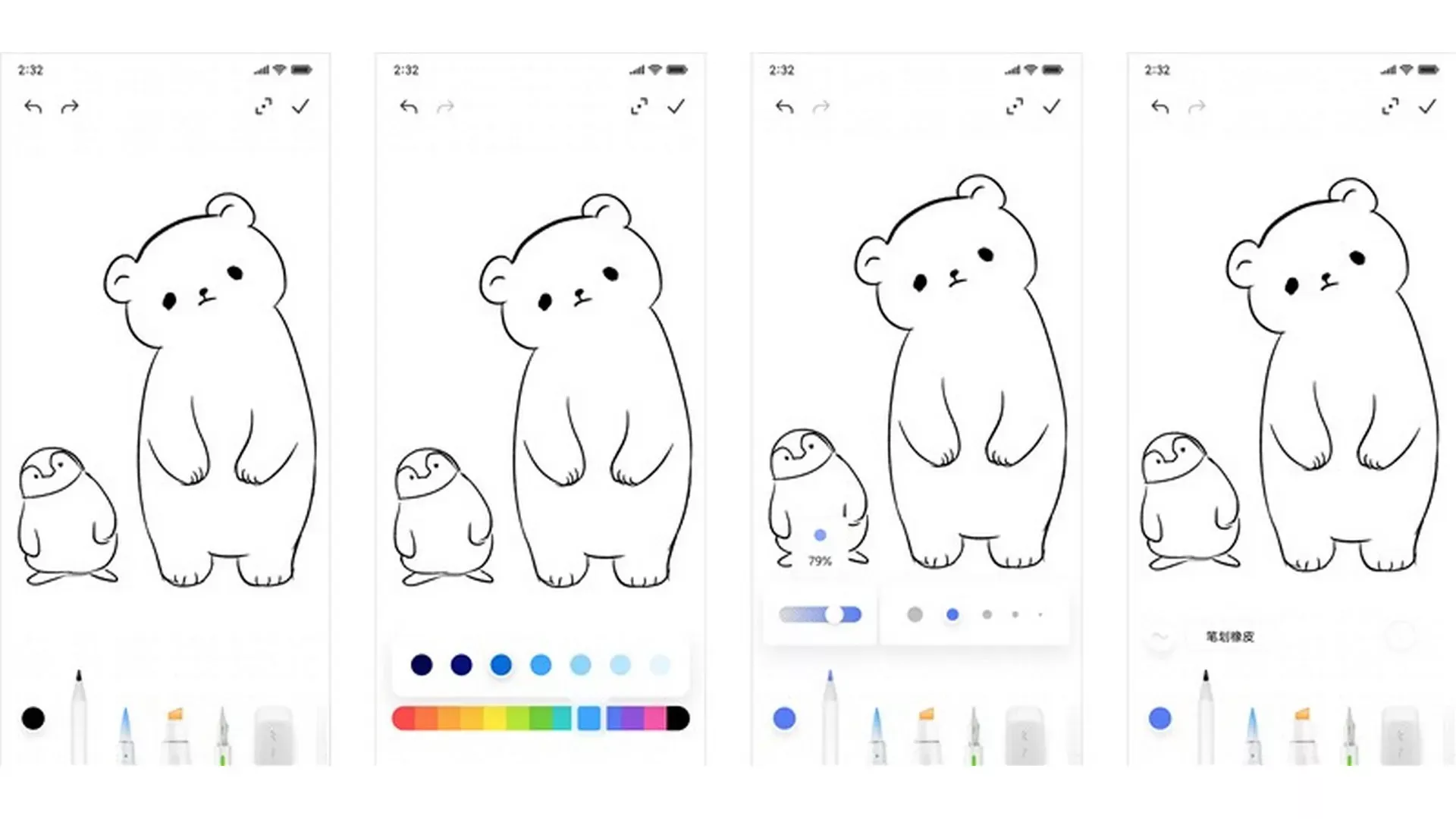 Xiaomi adds new options to its Notes app revealing the arrival of the Mi Pen. News Xiaomi Addicts