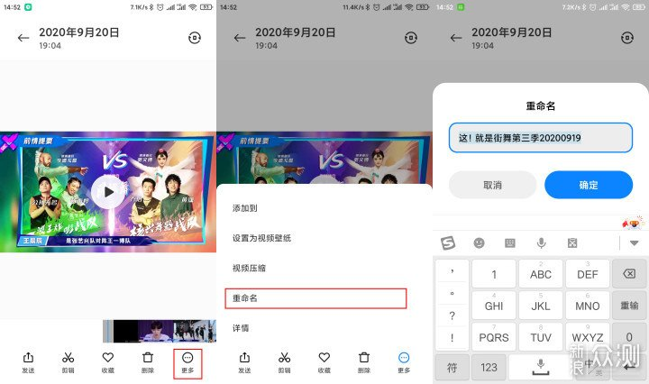 Xiaomi updates the MIUI 12 gallery adding a multitude of functionalities. News Xiaomi Addicts