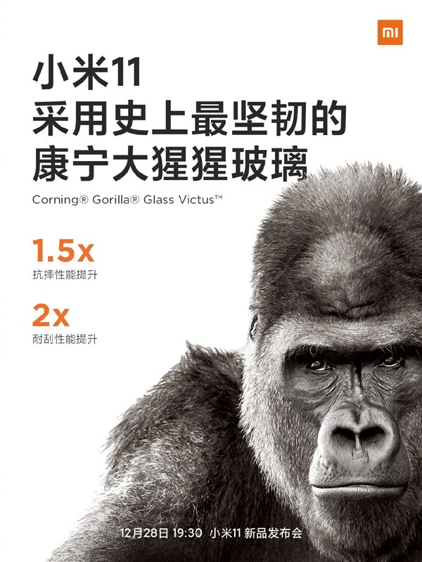 The next Xiaomi will add Corning Gorilla Glass Victus, the most advanced protection technology in the world. News Xiaomi Addicts
