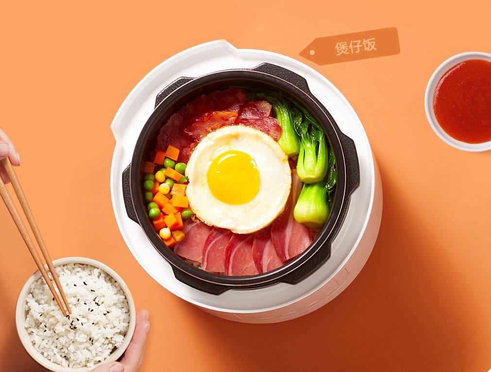 Xiaomi lanza una nueva olla a presión no solo eléctrica sino además inteligente. Noticias Xiaomi Adictos