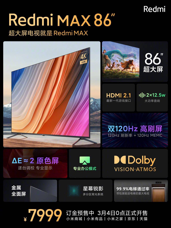 """Nuevo Redmi Max 86"""", un gigantesco televisor que esta vez si cabrá en el ascensor. Noticias Xiaomi Adictos"""