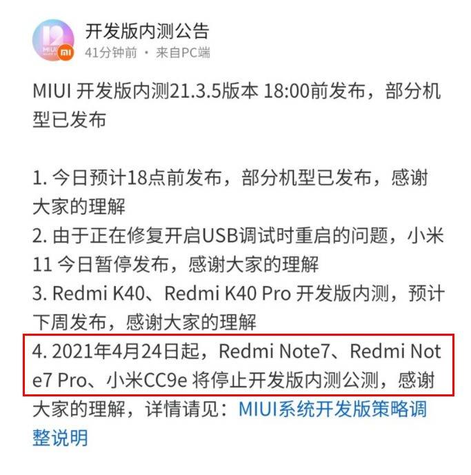 A partir de abril estos Xiaomi dejarán de recibir soporte para nuevas actualizaciones. Noticias Xiaomi Adictos