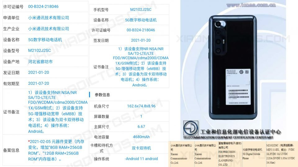 Xiaomi Mi 10S, a new smartphone found in the MIUI internal code. News Xiaomi Addicts