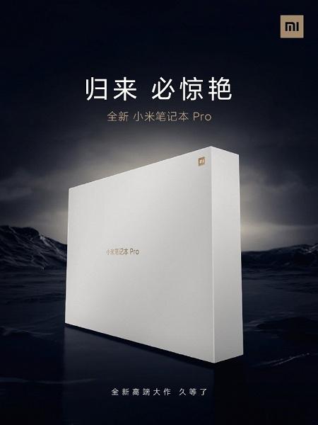 Xiaomi Mi NoteBook Pro 2021, Xiaomi's most powerful and premium laptop. News Xiaomi Addicts