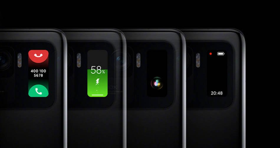 The mini screen of the Xiaomi Mi 11 Ultra turned out to be the same screen of the Mi Band 5. News Xiaomi Addicts
