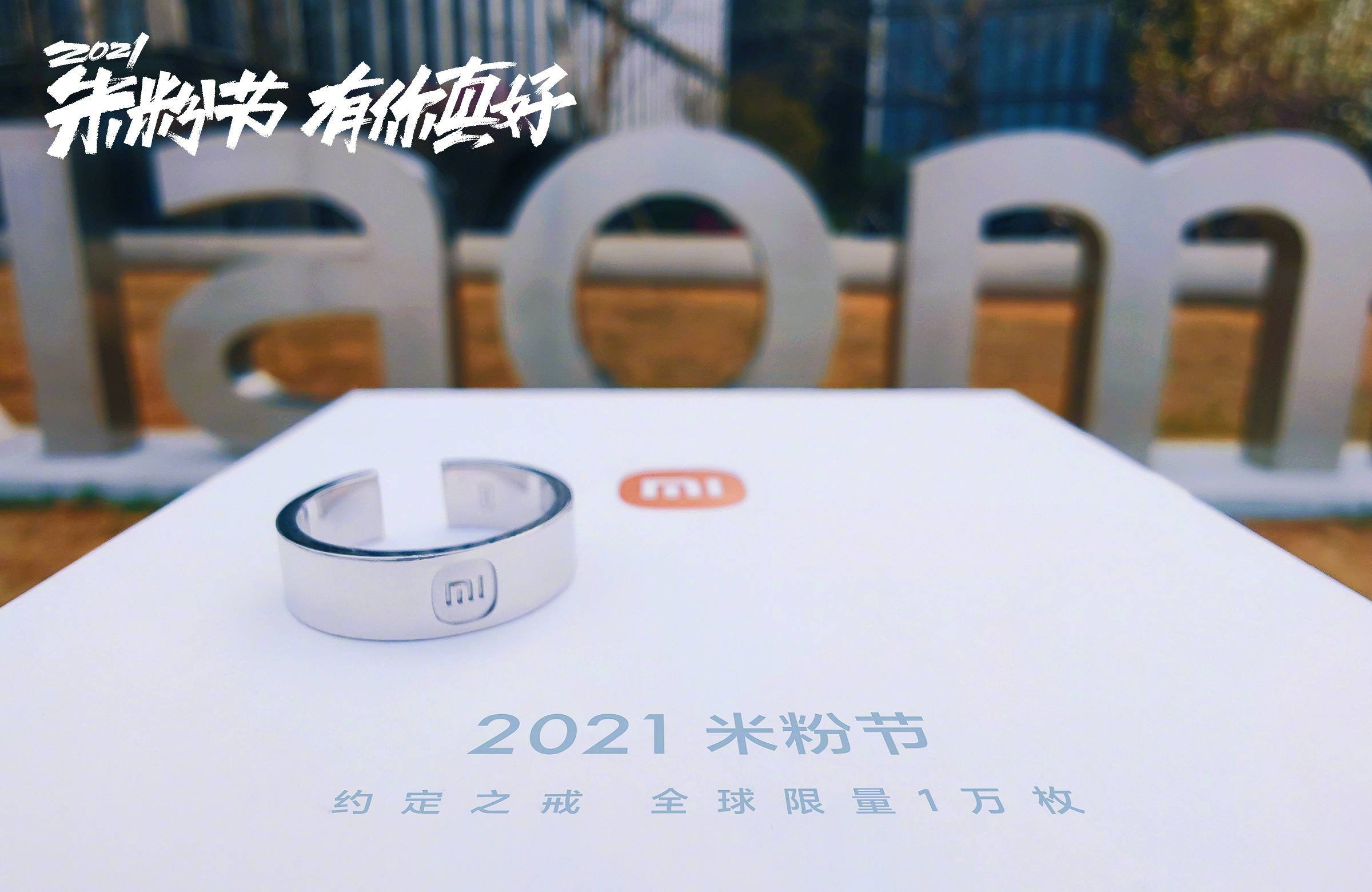 This is the limited edition ring that Xiaomi has launched at the Mi Fan Festival 2021. News Xiaomi Addicts