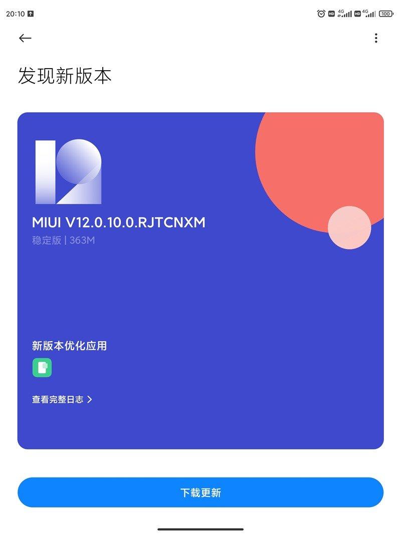 El Xiaomi Mi Mix Fold se actualiza con importantes novedades. Noticias Xiaomi Adictos